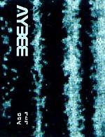 Aybee Ancient Tones cover