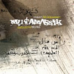 Masri Mokkassar: Definitive Works cover