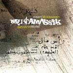 Masri Mokkassar: Definitive Works cover