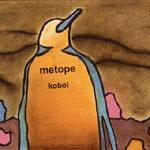 Kobol cover