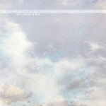 White Clouds Drift On and On cover
